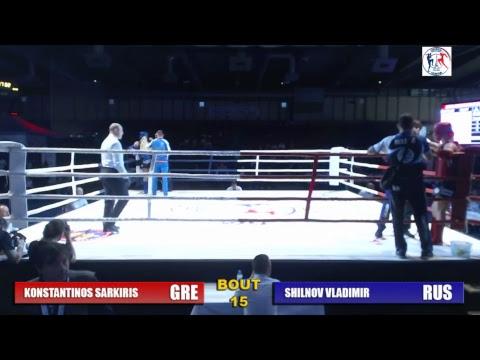 European Muaythai Championships 2017 14-21 October, Paris, France