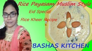 Rice Payasam Recipe Muslim Style|Rice Kheer Recipe Muslim Style|Eid Special Kheer Recipe in Tamil