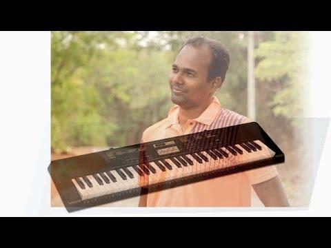 Pappi de Parula Piano Notes