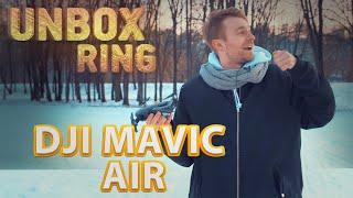 Dronas. PAGALIAU!   DJI Mavic Air   Unbox Ring    Laisvės TV X