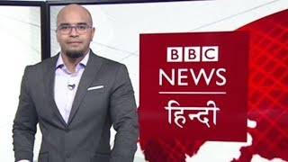 Ground Report: Protest Against Adani In Australia । BBC Duniya With Vidit (BBC Hindi)