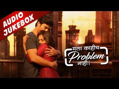 Mala Kahich Problem Nahi Songs Jukebox | New Marathi Songs 2017 | Gashmeer, Spruha