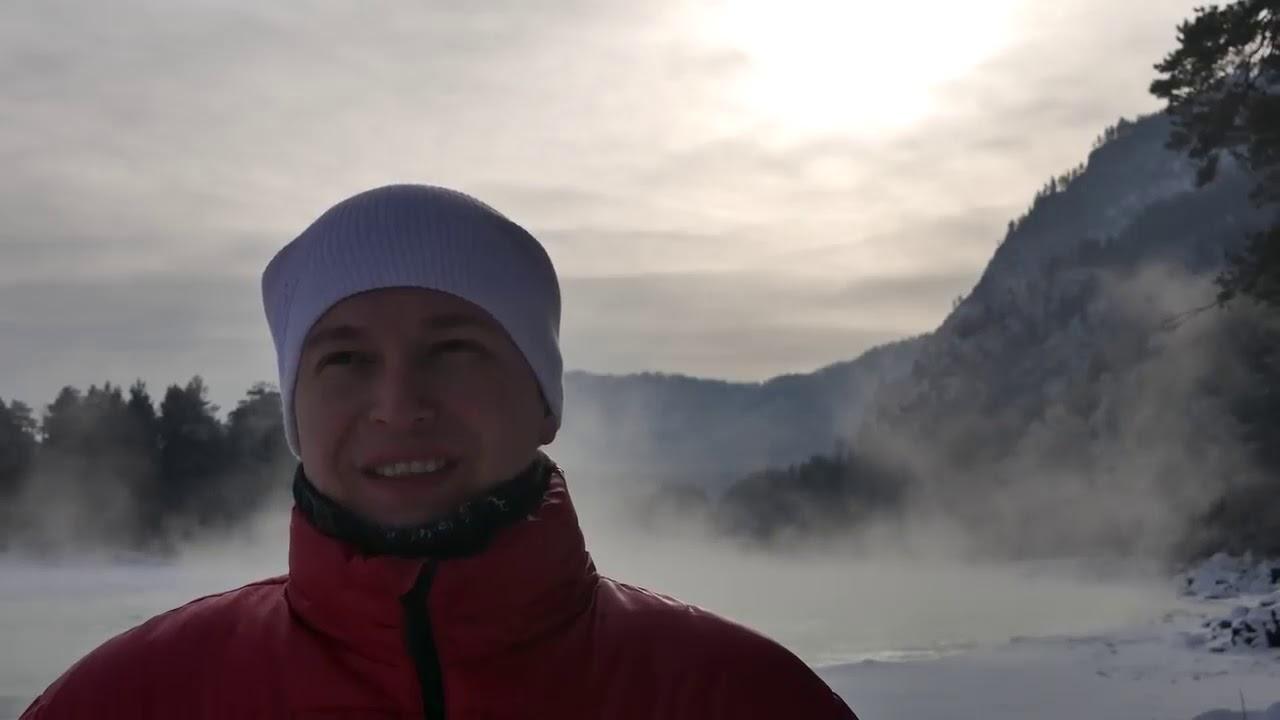 Козерог Гороскоп на январь 2019 Событие 1. Затмение 5-6 января 2019