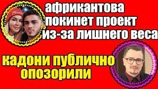 ДОМ 2 НОВОСТИ 24 ФЕВРАЛЯ 2019 (24.02.2019)