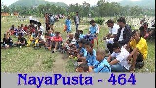 Landslide risk | Meaningful participation in programs | Football Craze | NayaPusta - 464