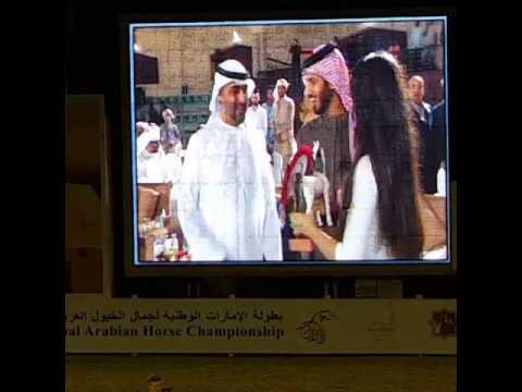 Shaikh zayed Muhammad Al Nahyan