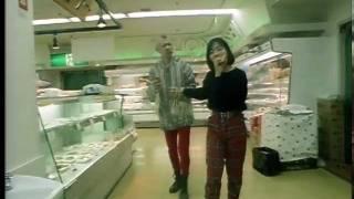Pinocchio 964 (1991) - Grocery Store Scene