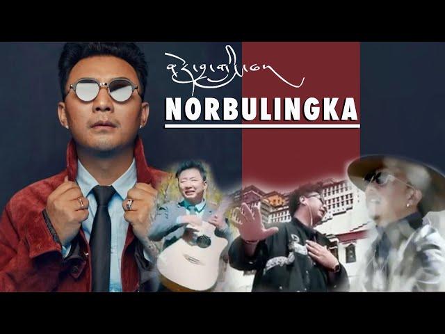 """Payul Tashi and his song """" Norbulingka"""""""