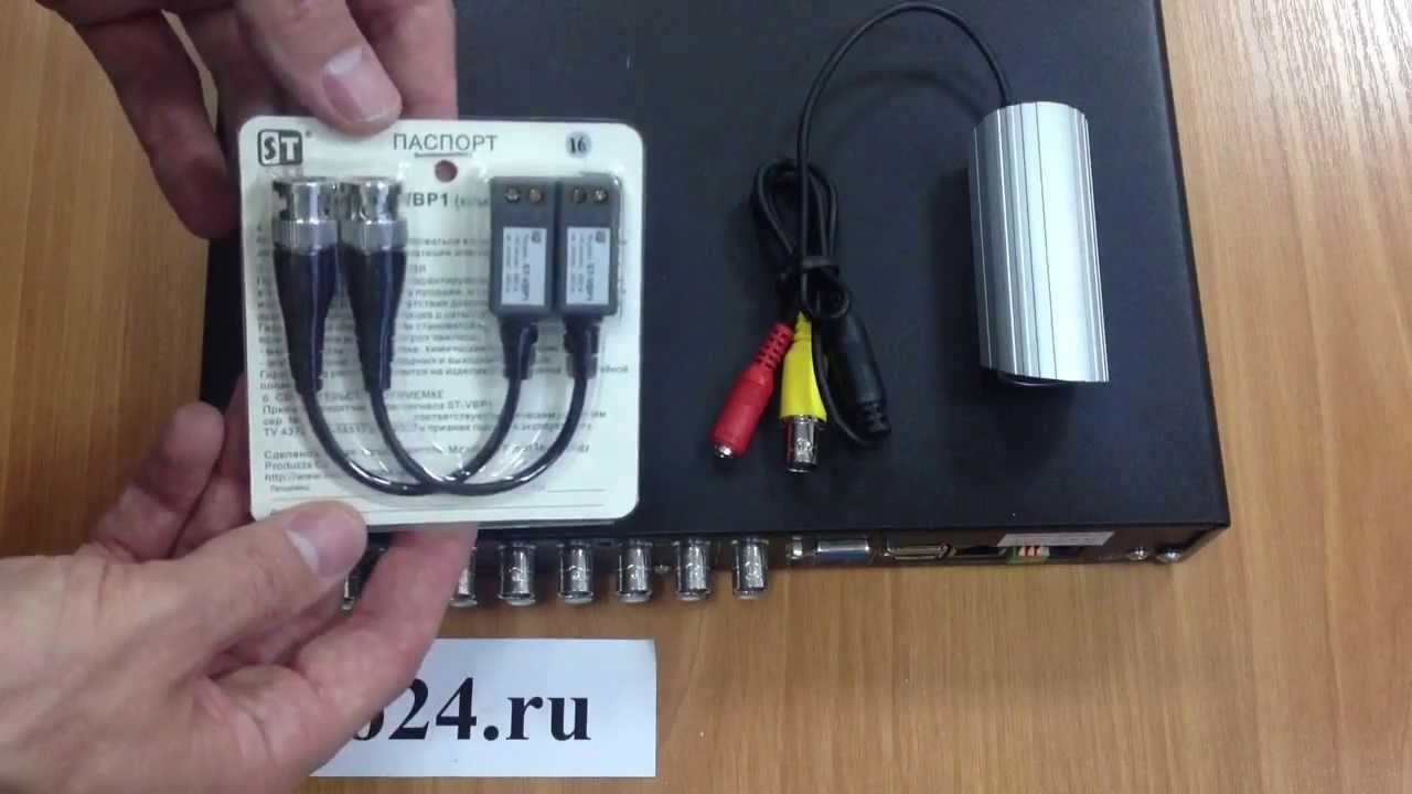 Как подключить камеру видеонаблюдения по витой паре к видеорегистратору