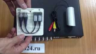 Как подключить камеру видеонаблюдения по витой паре к видеорегистратору(Видео по подключению камеры наблюдения по витой паре (UTP) к видеорегистратору самостоятельно. Видеонаблюде..., 2013-04-22T00:20:49.000Z)