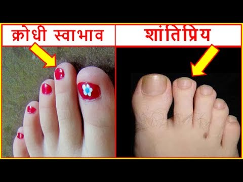 leg fingers astrology