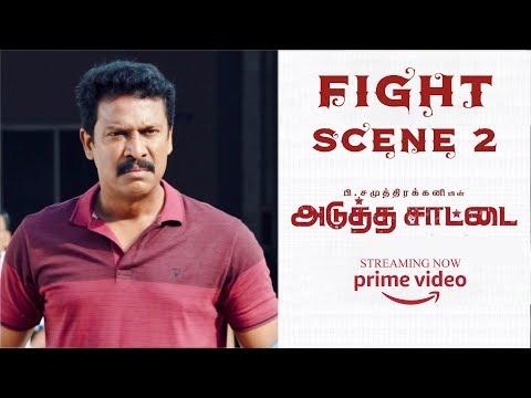 Adutha Saattai   Samuthirakani   Athulya Ravi   Fight Scene 4K (English-Subtitle )