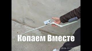 сборка штанги для металлоискателя, своими руками _часть_2