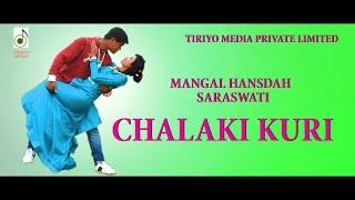 New Santali Album  2018  Chalaki Kuri  Saraswati amp; Mangal  Boby Singh  Tiriyo Music  HD
