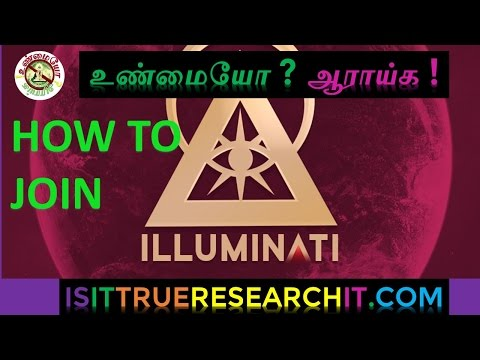How to join Illuminati in Tamil ? | Illuminati in Tamil