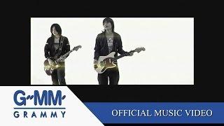 คนที่คุณเฝ้ารอ - DAY TRIPPER【OFFICIAL MV】