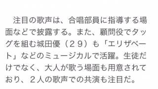 神田沙也加12年ぶり連ドラ出演 アナ雪の美声再び合唱部副顧問役 スポ...