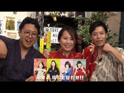 夕暮れモーモー#303(produced by CTV)