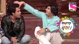 Kapil Shares His Holi Stories   Kahaani Comedy Circus Ki   Holi Special