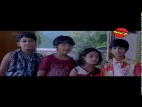 Kottarathil Kutty Bhootham 2011 | Malayalam Full Movie | Mukesh Malayalam Full Movie