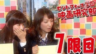 公式ホームページ http://cf-eiga.com/ 変身!皆藤愛子 おネエのすすめ...