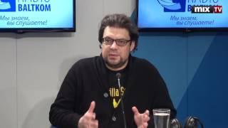 """Политолог Андрей Бердников в программе """"Утро на Балткоме"""" #MIXTV"""