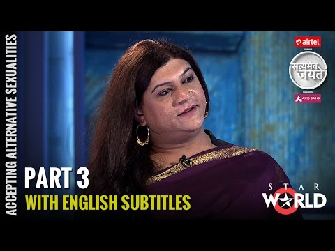 Satyamev Jayate S 3   Episode 3   Accepting Alternative Sexualities   Against All Odds (Subtitled)