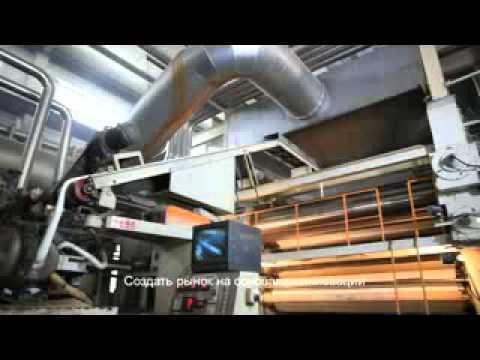 Завод ПВХ пленок для натяжных потолков MSD