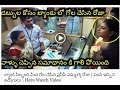 MLA Roja Fire On Bank Employees On Note Changes   Here Watch Video