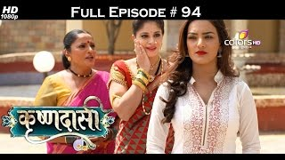 Krishnadasi - 3rd June 2016 - कृष्णदासी - Full Episode