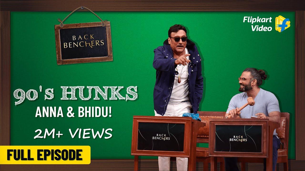 Rudraksh {HD} - Sanjay Dutt - Sunil Shetty - Bipasha Basu - Hindi Full Movie - (With Eng Subtitles)