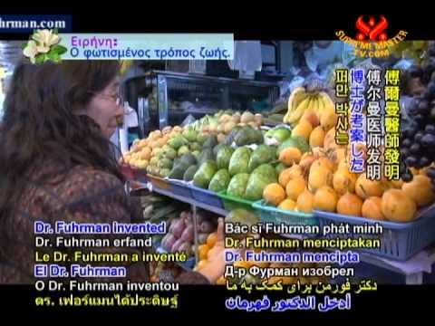 Dr Fuhrman on Nutrition