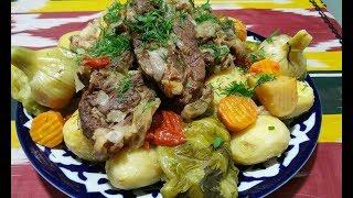 Попробовав раз это узбекское блюдо вы будете готовить его всегда ! ДИМЛЯМА / БАСМА