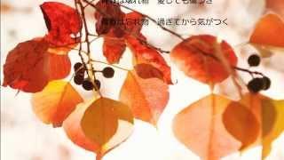 作詞 阿久 悠 作曲 三木たかし 画像 Yahoo!検索.