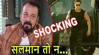 Sanjay dutt get shocking reaction on Salman khan charecter PBH News
