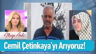 Alzheimer hastası Cemil Çetinkaya'yı arıyoruz! - Müge Anlı ile Tatlı Sert 27 Aralık 2019