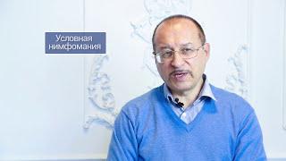 Моя девушка нимфоманка || Юрий Прокопенко(Моя девушка нимфоманка! Кто хоть раз видел настоящую нимфоманку? Вот просто так, на улице, в жизни? А что..., 2017-02-16T08:33:48.000Z)