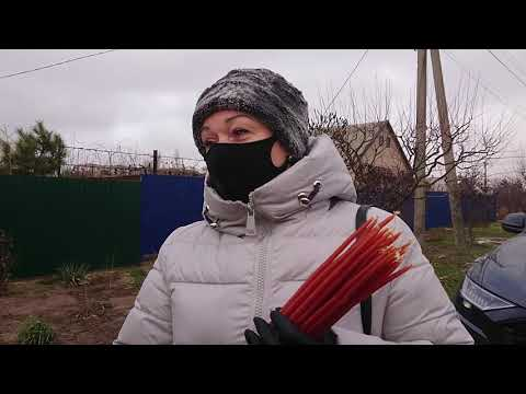 РИА Мелитополь: Похороны
