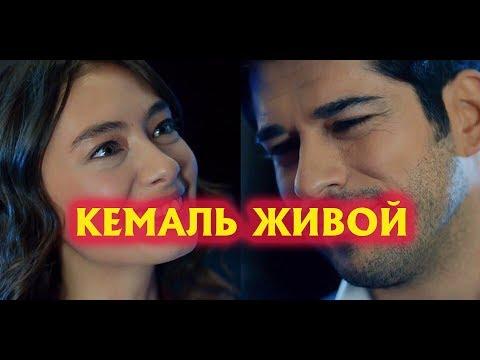 Слайд-шоу Кемаль и Татьяна