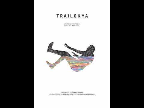 Trailokya | Short Film | Drama