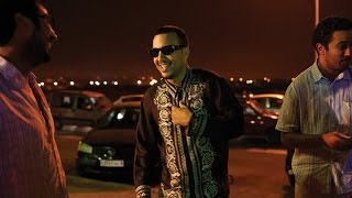 French Montana & Little Brother CLOWN DJ Khaled (Funny)