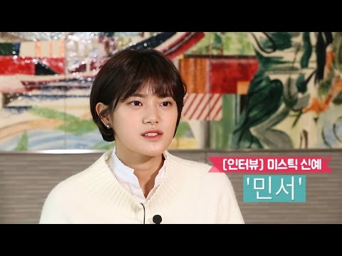 (TongTong TV interview) Rookie singer Minseo wants to strike chord with listeners