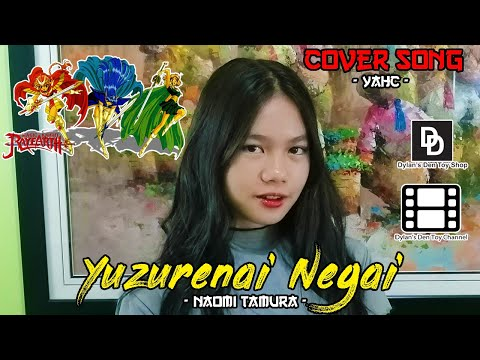 Digimon Adventure DIGIVOLUTION THEME - BRAVE HEART (Full Cover By Sakana Mepa - 魚 メパ) from YouTube · Duration:  4 minutes 24 seconds