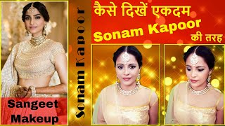 Makeup Hindi: Sonam Kapoor Sangeet Makeup Look | Sonam Kapoor Wedding Makeup | Indian Hindi Makeup