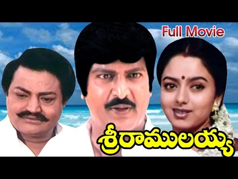 Sri Ramulayya Full Length Telugu Movie || DVD Rip..