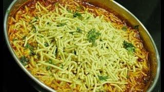 Sev Tameta nu Shak- Gujarati Recipe