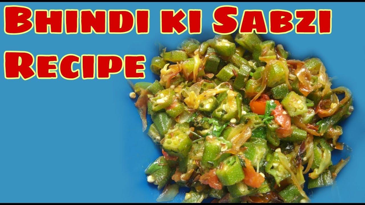 BHINDI KI SABZI | RECIPE IN HINDI | Lady Finger | Indian Recipe ...