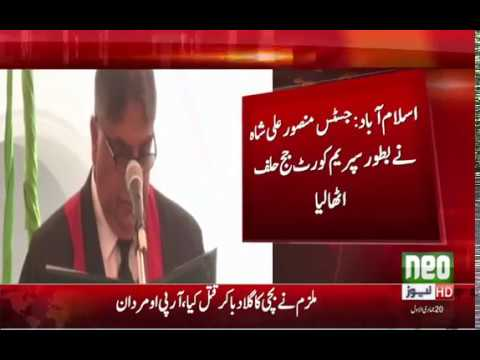 Justice Yawar Ali Takes Oath As Chief Justice LHC !!!