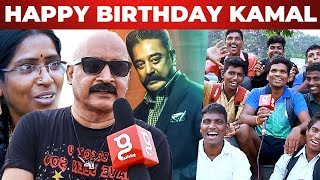 Kamal Haasan Birthday Public Opinion – 60 Years Of Kamal