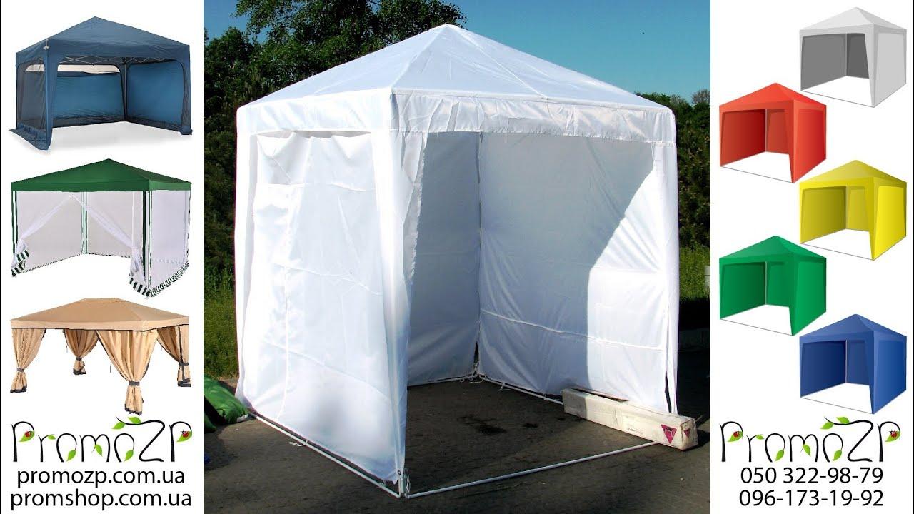 Схема как собрать шатёр